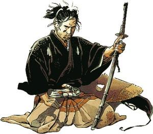 ՃԱՊՈՆԻԱՅՈՒՄ ԱՅՍՕՐ ԷԼ ՍԱՄՈՒՐԱՅՆԵՐ ԿԱՆ