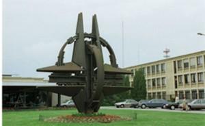НОВАЯ ИНИЦИАТИВА НАТО