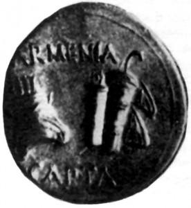 Հռոմում թողարկված «Նվաճված Հայաստան» դրամը։