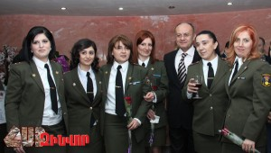 FUNCTION IN THE RA DEFENSE MINISTRY