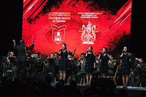 THE ARMENIAN SONG IN FARAWAY SAKHALIN